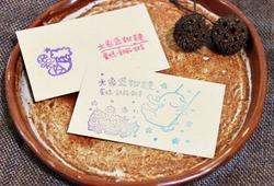 2015.04.09 - From Efan & 大象盪鞦韆*