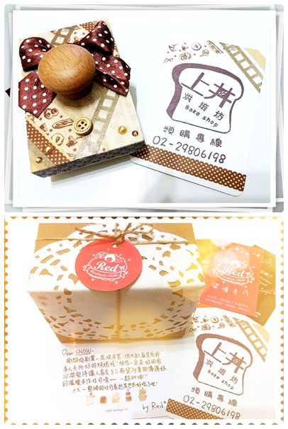 2015.04.16 - From SNOW & 上井烘焙坊*