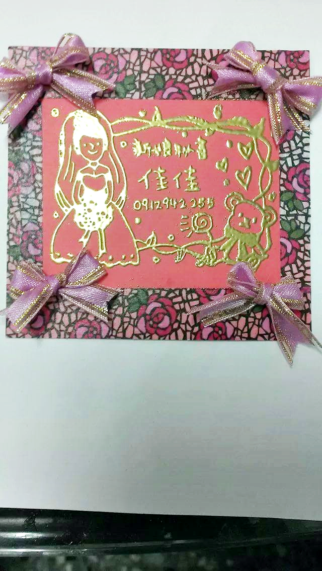 2014.10.02 - From 貝貝&佳佳*