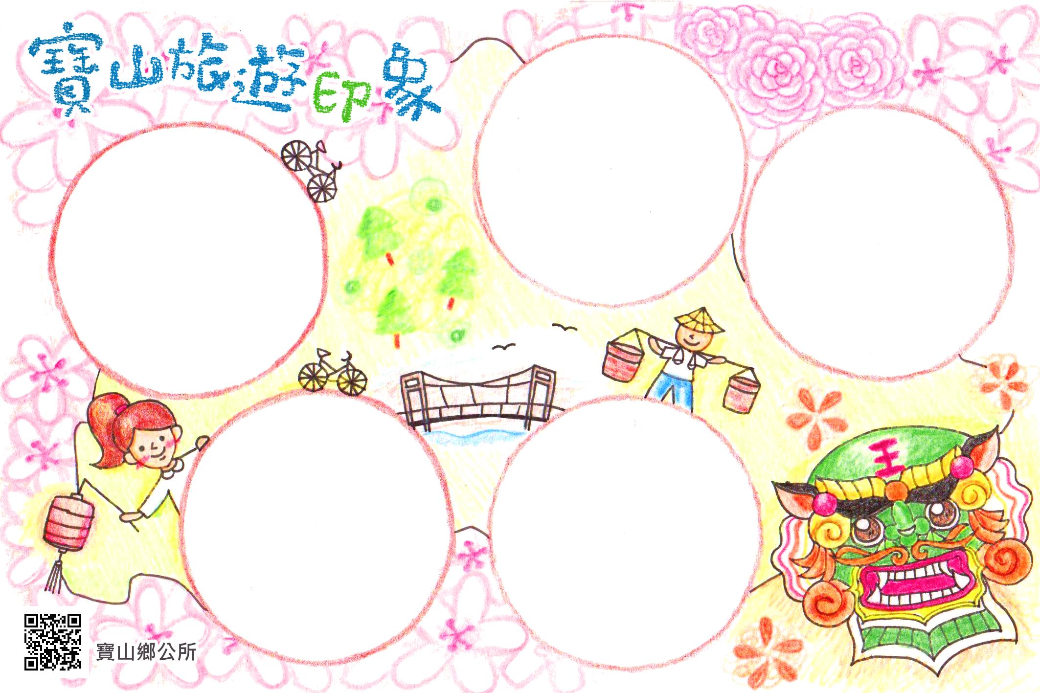 ☛ 明信片設計|打中午文化季集章卡