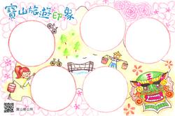 ☛ 明信片設計 打中午文化季集章卡