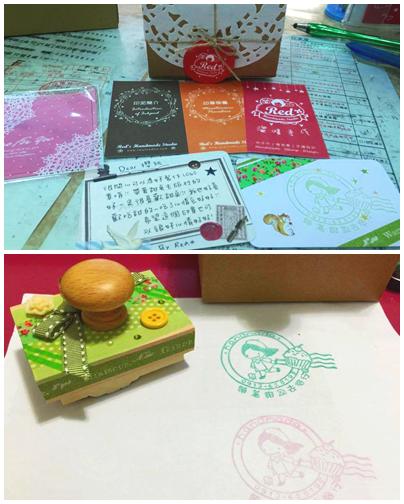 2014.12.11 - From 櫻桃 & 帶著甜點去旅行*