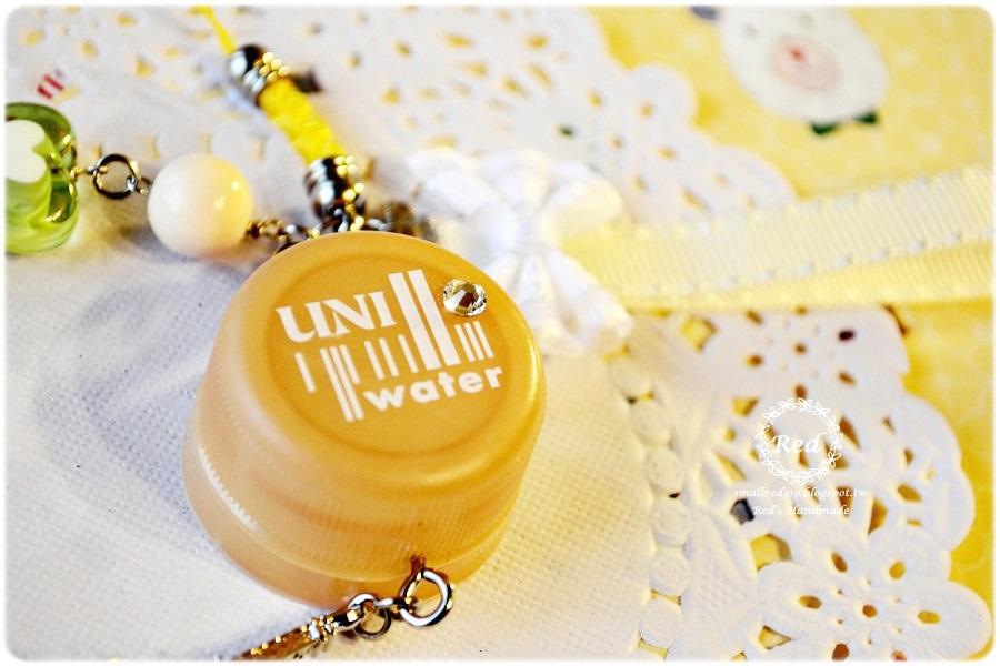 UNI Water瓶蓋手作:華麗風情小吊飾*