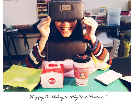 日誌|最棒的夥伴,生日快樂