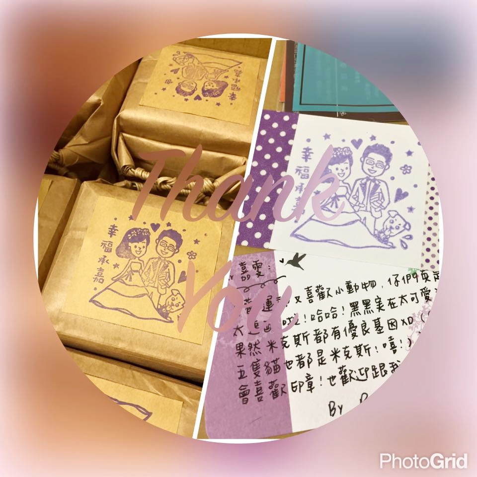 2015.10.23 - From 陳嘉雯.jpg