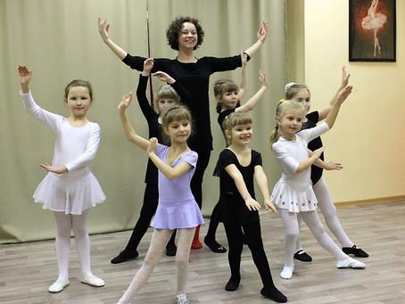 Объявлявлен набор детей от 3 до 17 лет в танцевальные студии Центра.