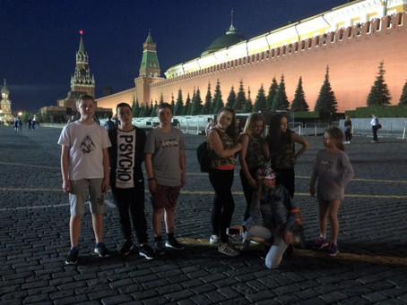 Мы едем в МОСКВУ!