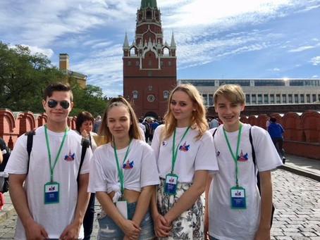 Проект «Здравствуй, Россия!»