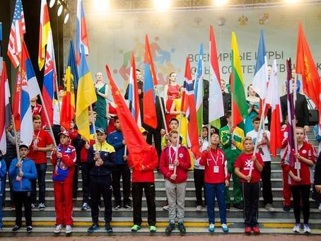 Приглашаем на V Всемирные игры юных соотечественников в России