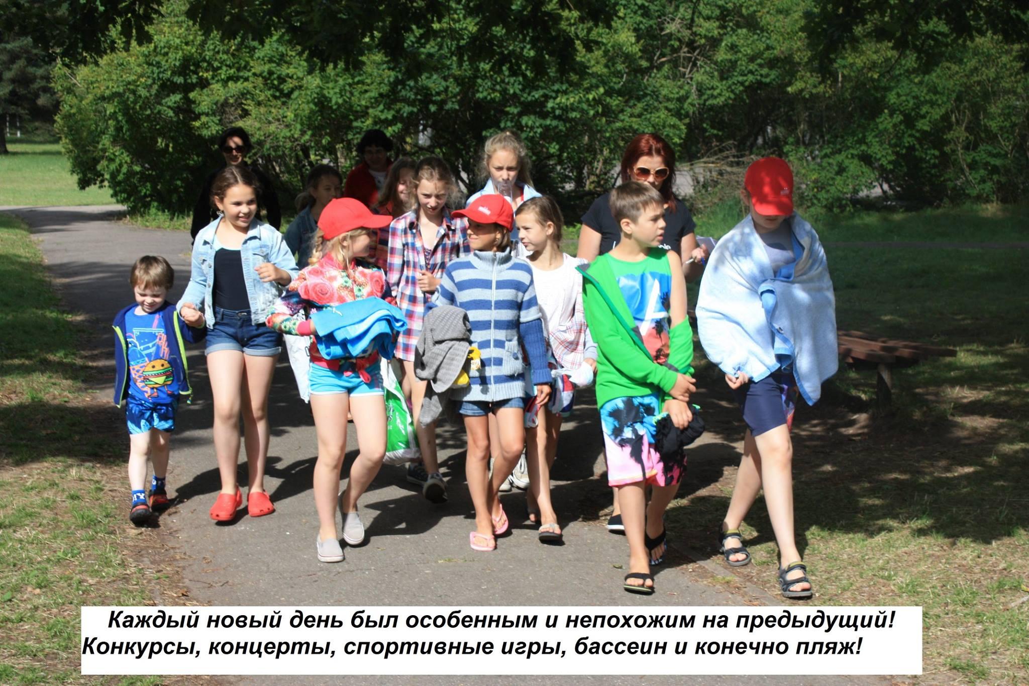 Лето2015