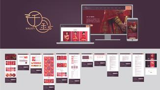 popcorn_design_studio_Brand_design_Kalli