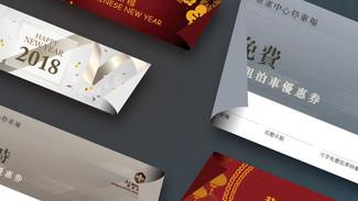 popcorn_design_studio_email_footer_desig