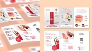 popcorn_design_studio_Zfold_leaflet_desi
