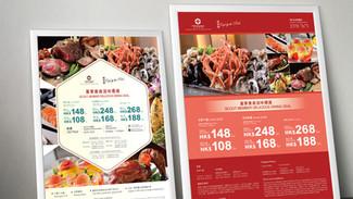 popcorn_design_studio_poster_design_BP_i