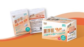popcorn_design_studio_Package_design_Ger