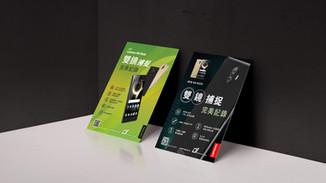 popcorn_design_studio_tent_card_design_l