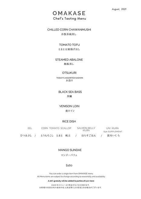 dinner menu aug2021.jpg