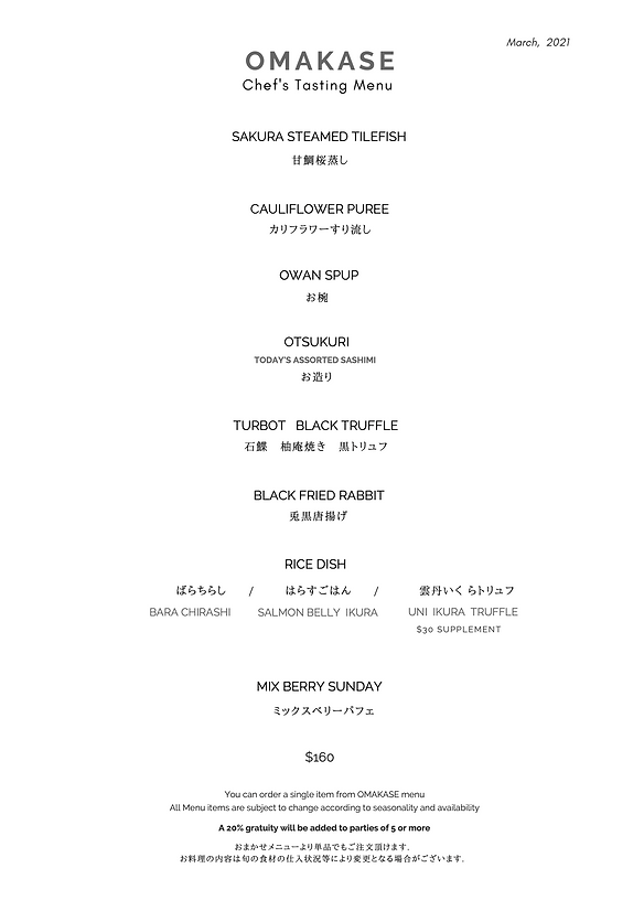 March menu 2021.png