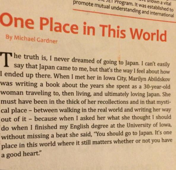 日本, for Robert
