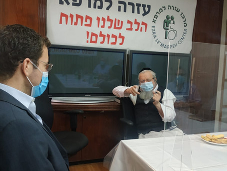 ביקור שר הרווחה, מר שמולי יצחק בעזרה למרפא.