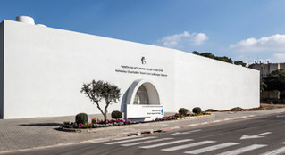 Rehabilitation Center - Sderot