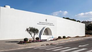 Rehabilitation Center - Sderot