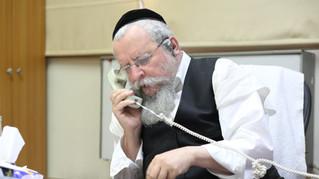 Medical Referrals by Rabbi Firer