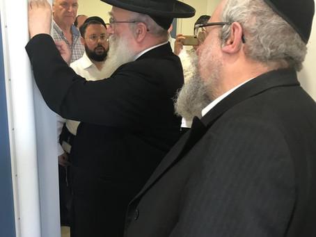 """בית כנסת חדש נפתח בבית לחיים לכבוד חג השבועות    יום רביעי ב' סיון תשע""""ט 5 ביוני 2019"""
