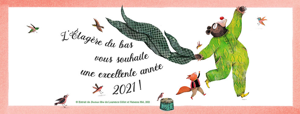 2012_EDB_carte-de-voeux_web.jpg