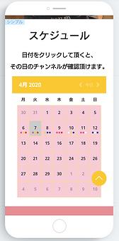 スクリーンショット 2020-04-07 17.33.43.png