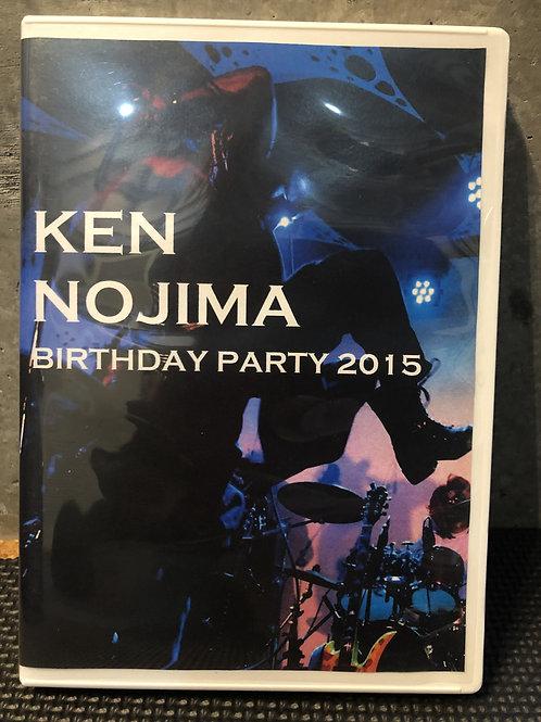 2015 代表野島BIRTHDAY PARTY DVD