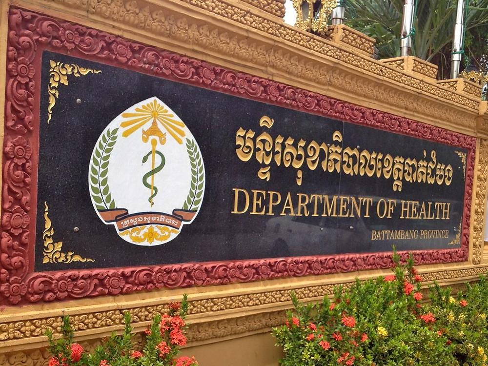 Département de la santé à Battambang. Photographie Caricia Catalani (cc)