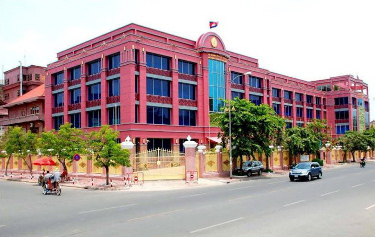 Banque Nationale du Cambodge