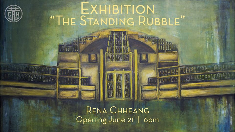 """Exposition : """"The Standing Rubble"""" de Rena Chheang"""
