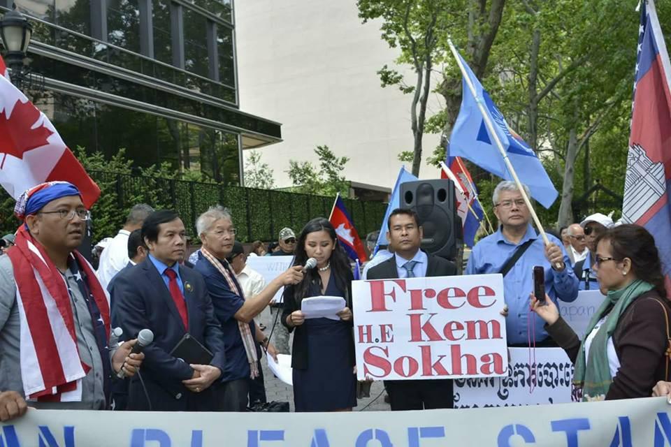 Nouvelle campagne pour libérer Kem Sokha