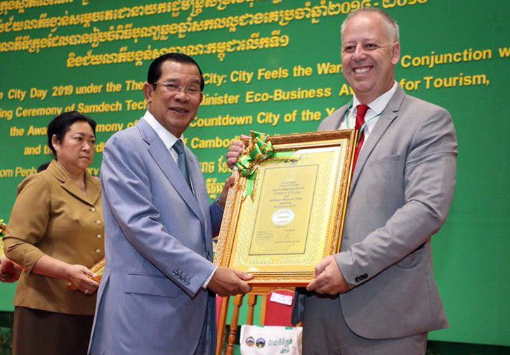 Plusieurs professionnels du tourisme ont été récompensés