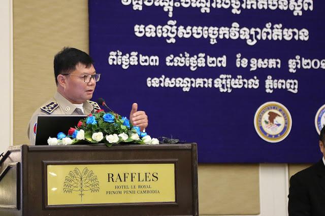 Séminaire sur la cybercriminalité organisé par l'ambassade américaine. Photographie par Un Yarat (CC)