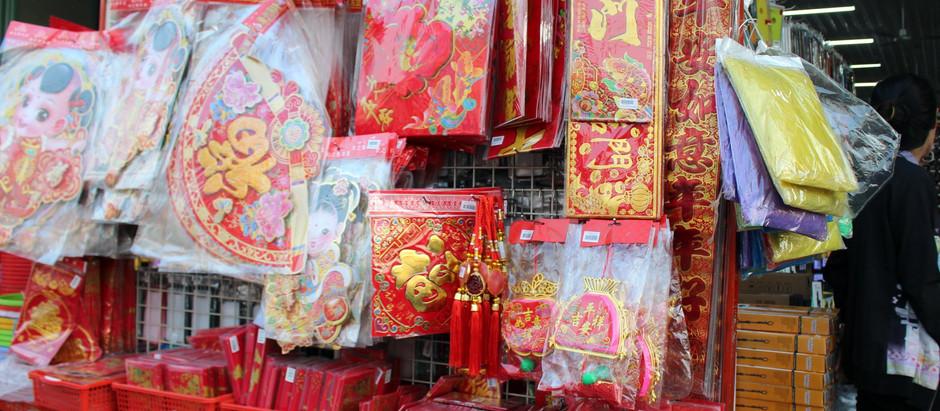 Instants de Cambodge : En attendant le Nouvel An chinois…