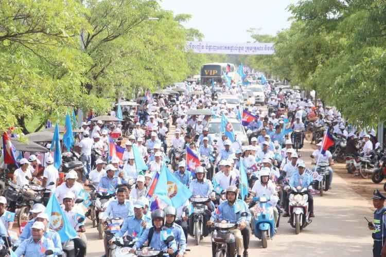 Mobilisation à Siem Reap