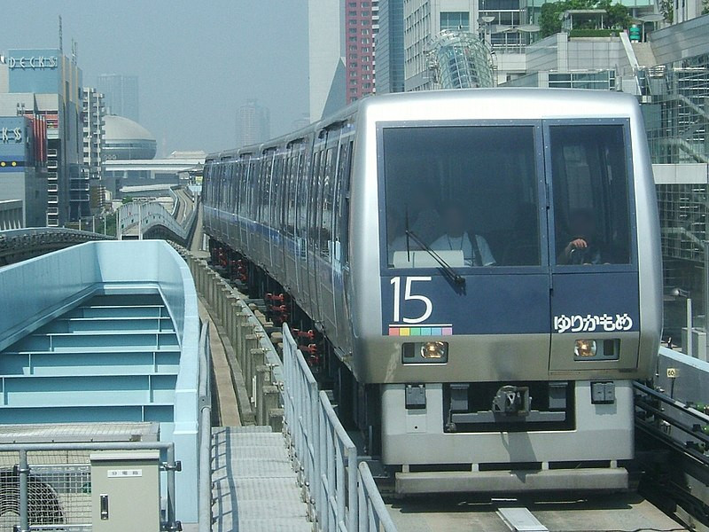 Automated Guideway Transit (AGT) Tokyo, Japon. Photographie 掬茶 (cc)