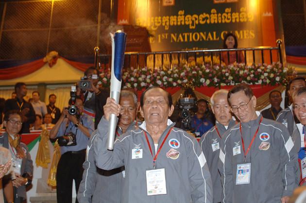 Ouverture des Premiers Jeux nationaux