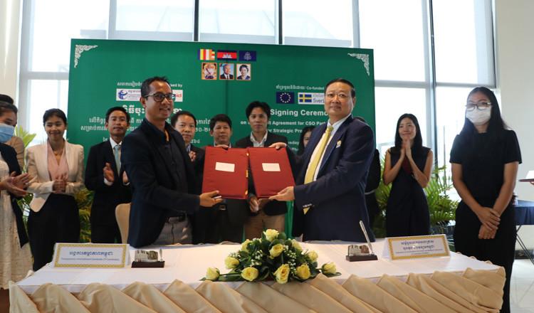 cérémonie officielle de lancement du programme
