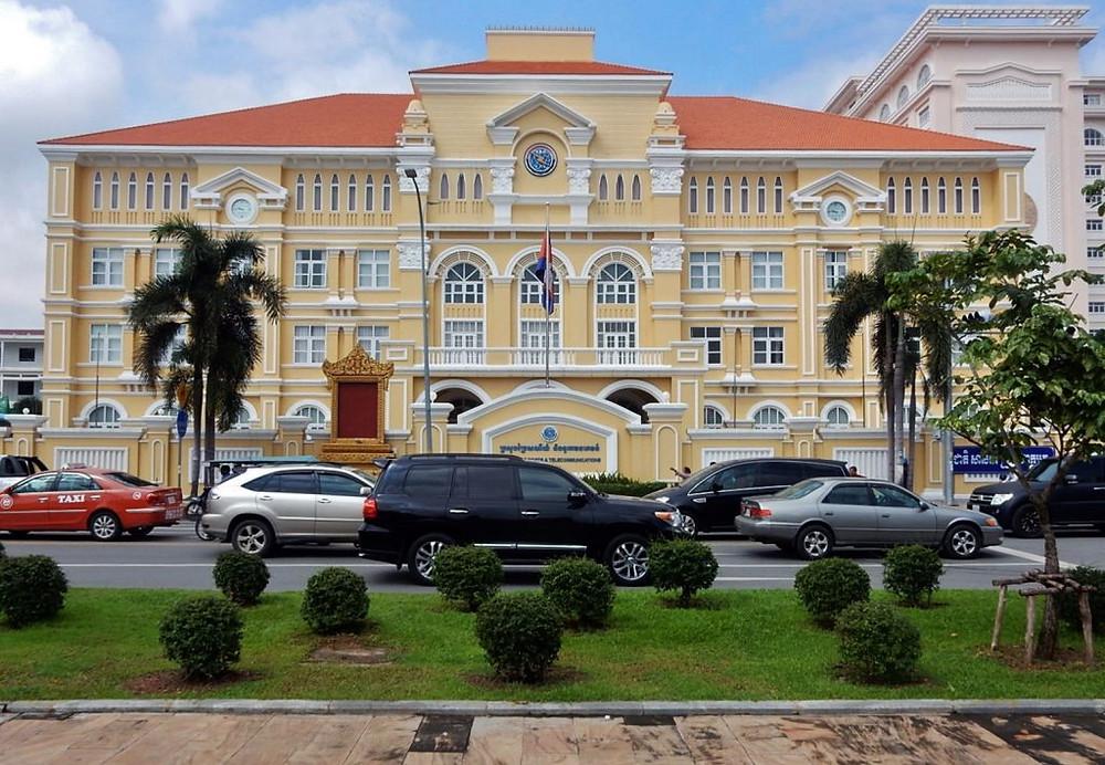 Le Ministère des Postes et Télécommunications