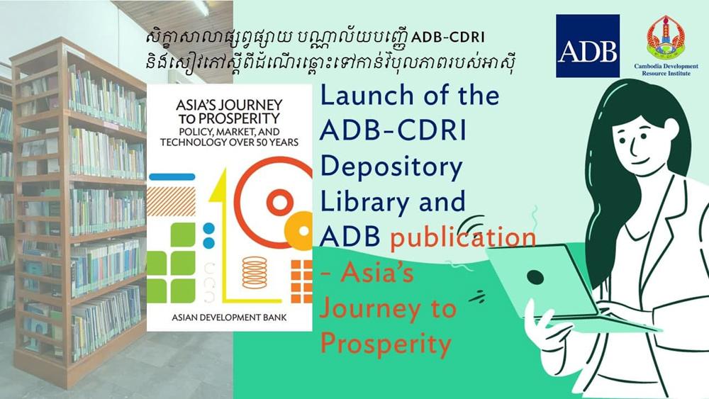 La Banque Asiatique de Développement soutient l'accès aux connaissances et à l'innovation