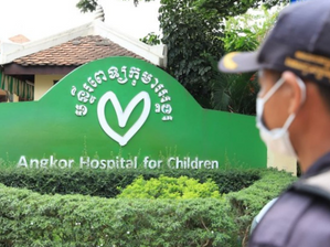 Santé & Cambodge : L'hôpital pour enfants d'Angkor fait face à un besoin urgent de fonds...
