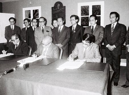 Histoire & Cambodge : 29 ans après les accords de paix de Paris