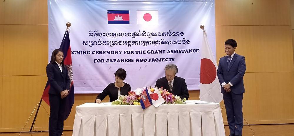Subventions pour les ONG japonaises œuvrant dans le royaume