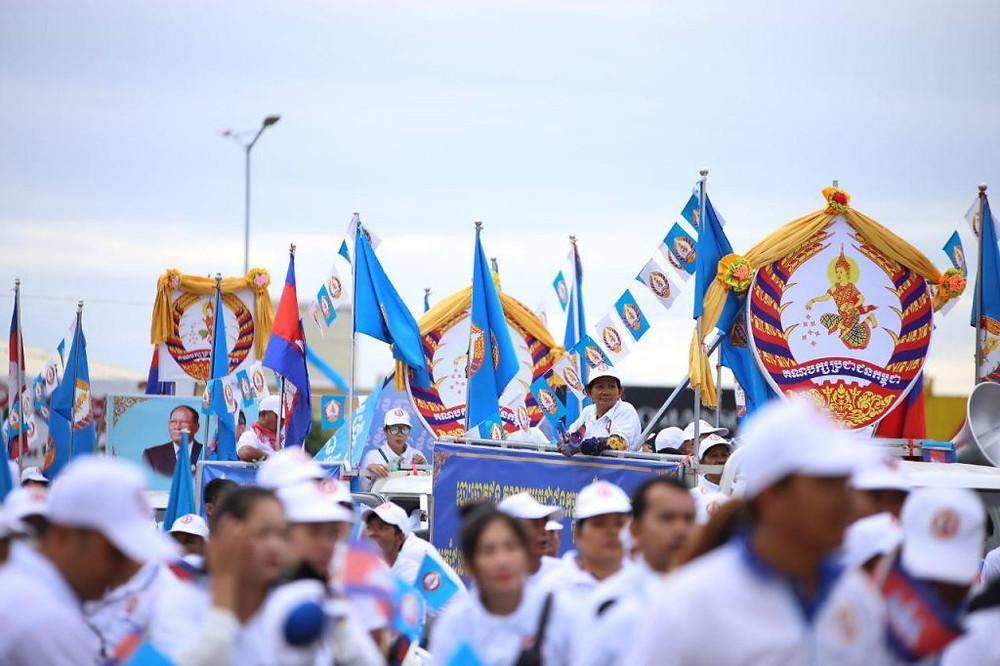 Phnom Penh, premier grand rassemblement du PPC