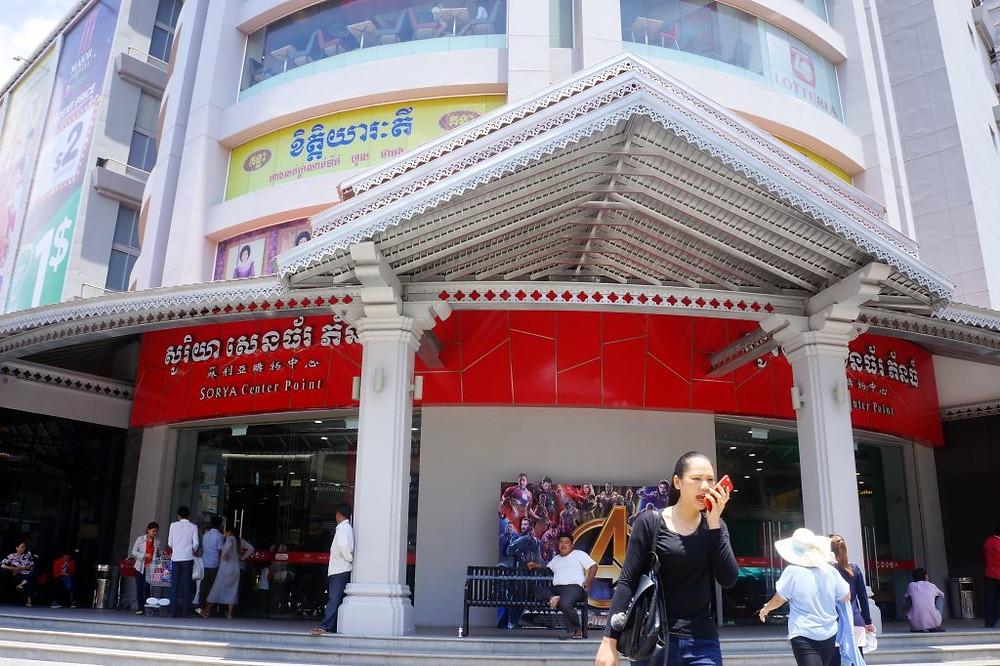 Centre commercial à Phnom Penh (Photographie CG)