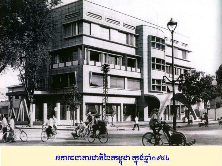 La BNC en 1954